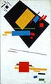 Suprematist Painting with Black Trapezium and Red Square