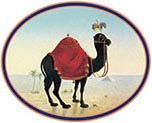 Logo of the Restaurant To the Black Camel